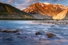 Sunset, Unnamed Tributary of the Alsek River, Alaska